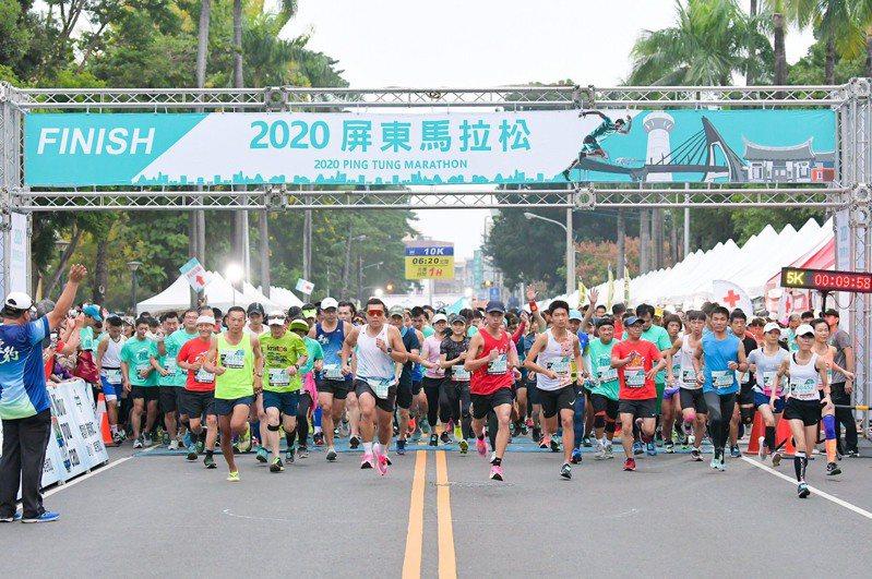 2020屏東馬拉松今在屏東公園起跑,有6500名跑友參賽,有別於以往的競賽路線,主打屏東城市秘境與小農美食,讓跑友們一同探索屏東風情。圖/屏東縣政府提供