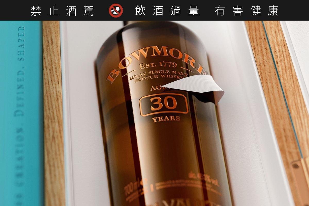 藏家必收!波摩2020年版30年威士忌