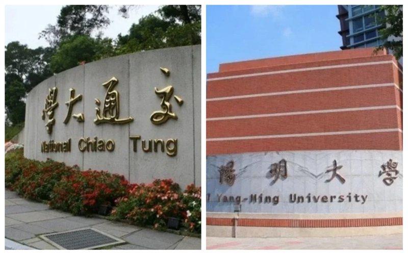 陽明大學與交通大學將於110年2月合併,校長遴選正在進行中。圖/聯合報系資料照片
