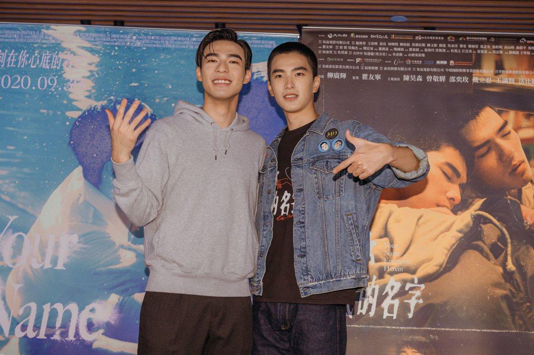 陳昊森(左)和曾敬驊合體。圖/氧氣電影提供