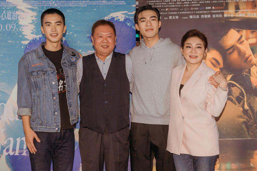 左起曾敬驊、黃良、陳昊森、王彩樺片中一家人齊聚。圖/氧氣電影提供