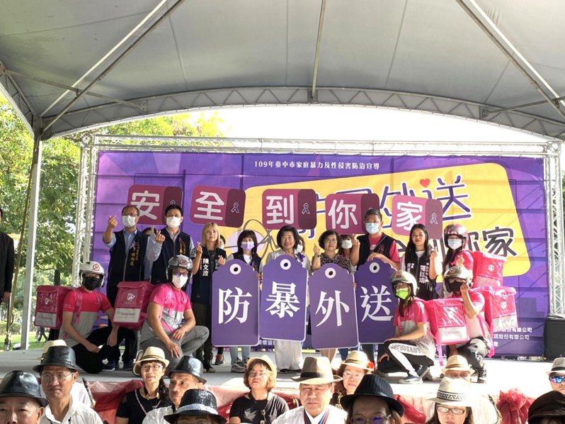 台中市政府社會局加強防暴宣導,邀外送業者合作推出「防暴資訊外送計畫」圖/社會局提供
