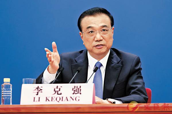陸總理李克強:抓住RCEP機遇 拓展國際合作