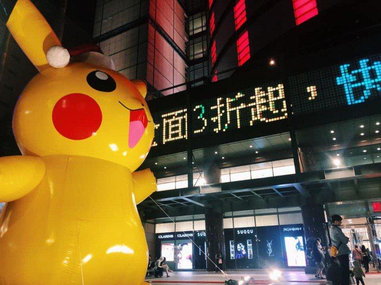 圖/新光三越台中中港店臉書專頁