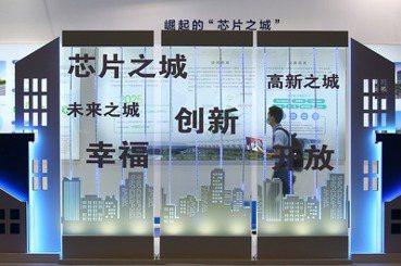 中國「晶片自主」只是虛浮?紫光集團的債券違約風暴