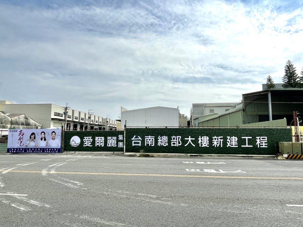 愛爾麗集團總部2分鐘車程即可上國道一號高速公路,緊鄰台南東區。(圖/業者提供)
