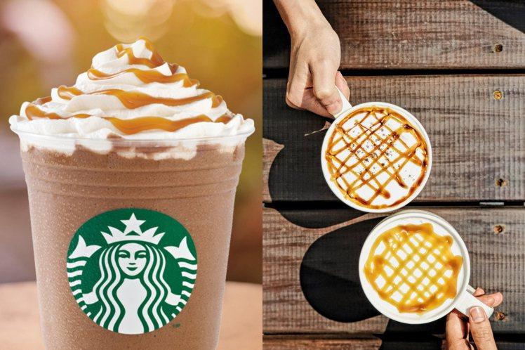 圖/擷取自星巴克官網、星巴克咖啡同好會(Starbucks Coffee)