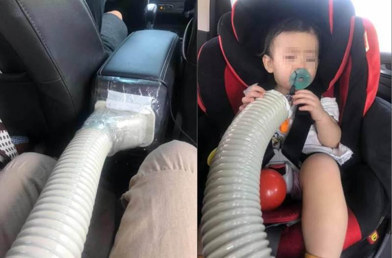 一名寵愛女兒的爸爸自創「手動冷氣對焦裝置」,讓女兒可以吹到冷氣。 圖/爆廢1公社