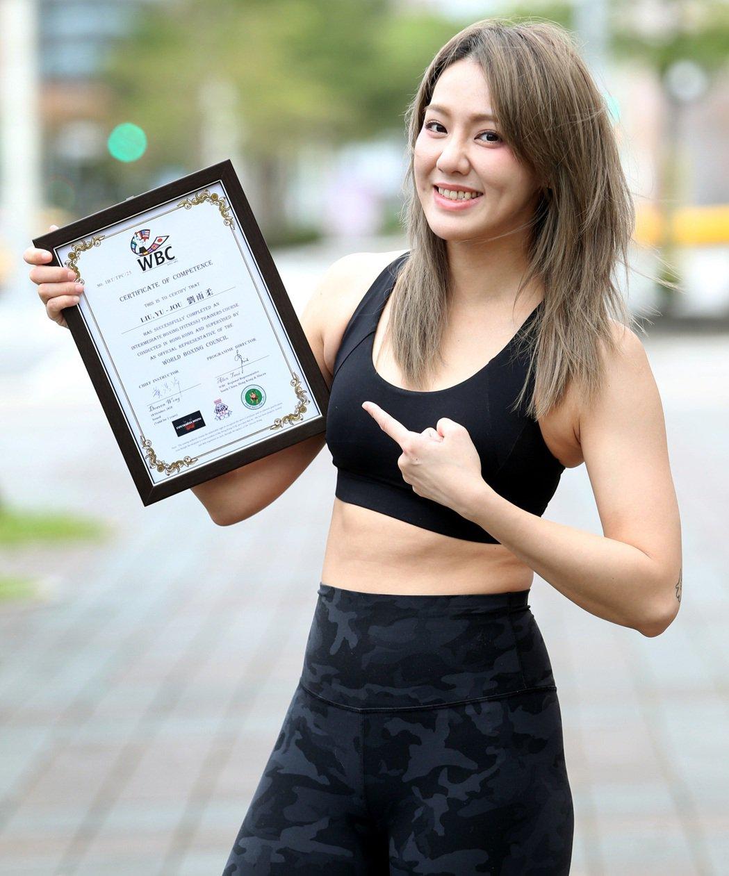 劉雨柔考取拳擊教練證照,預計明年開設健身房。記者侯永全/攝影
