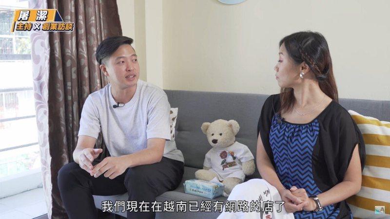 \吳昊哲在泰國創立母嬰服飾電商品牌Baby Tatoo。 新創總會/提供