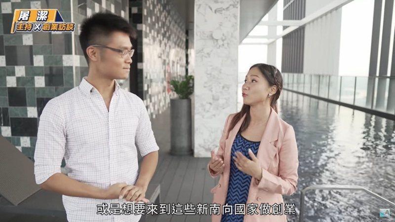 黃一展介紹他在曼谷的房產管理公司JS Home。右為屠潔。  新創總會/提供