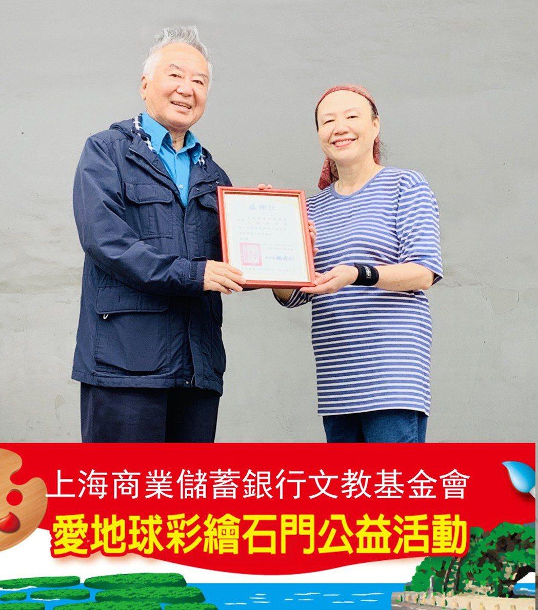 上海商銀文教基金會秘書長周慶雄(左)代表接受新生活促進會創辦人羅素如(右)頒發的...