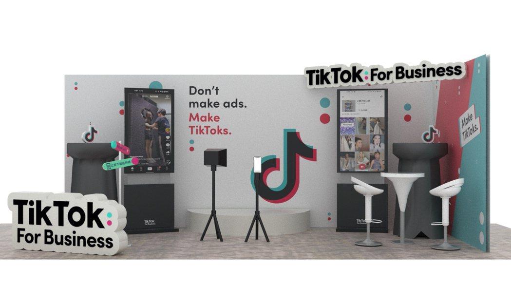 TikTok For Business首度由台灣獨家廣告代理商貓跳舞移動為代表,...