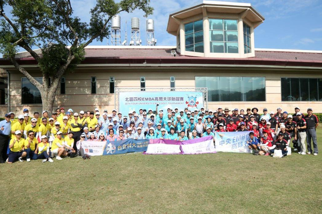 清華大學主辦第46屆「北區四校EMBA高爾夫球聯誼賽」 清華EMBA提供