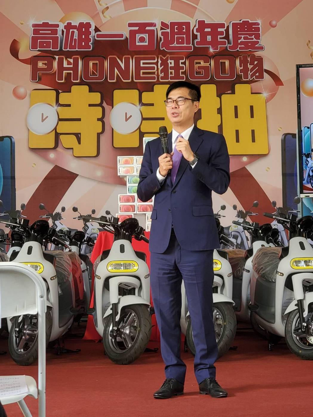 高雄市長陳其邁宣布,每兩小時抽1台iPhone12、每天抽3部Gogoro,就怕...