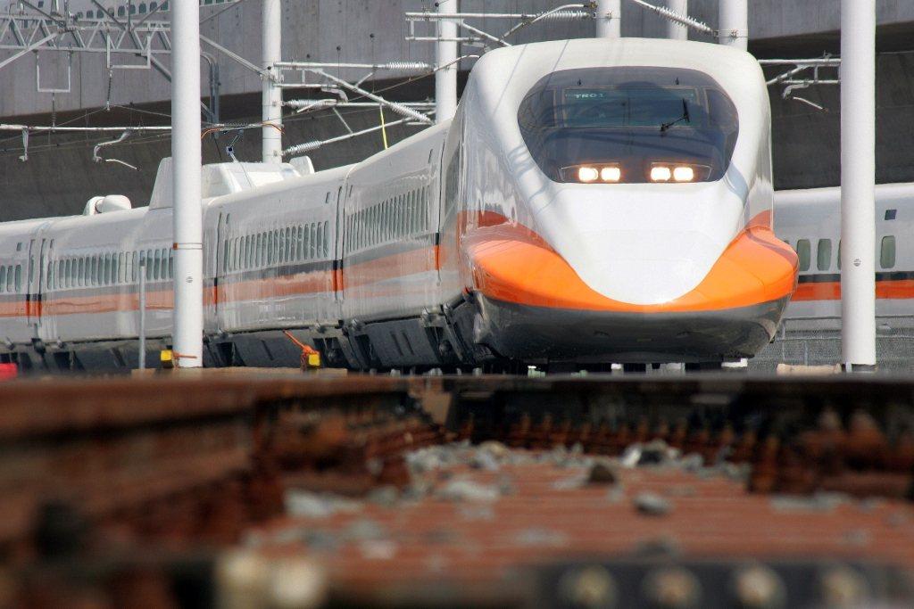 2020台灣鐵道觀光交流論壇,將共思台灣鐵道觀光的未來及發展可行性。台灣鐵道觀光...