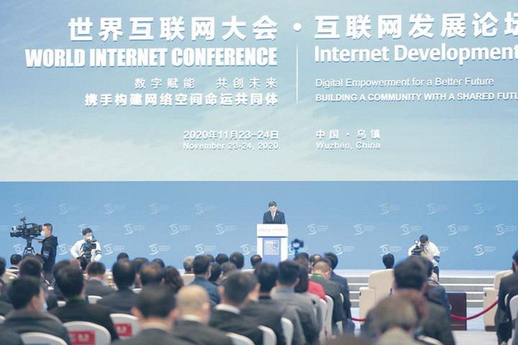 世界互聯網大會23日在浙江烏鎮開幕。圖/浙江日報