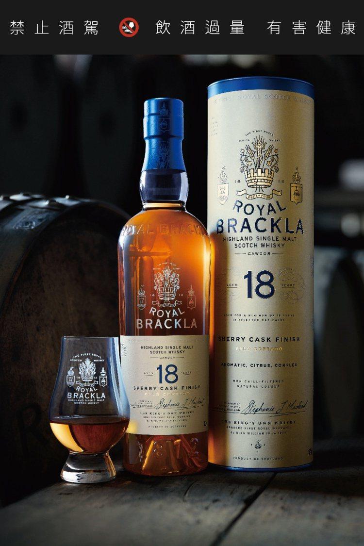 皇家柏克萊18年單一麥芽蘇格蘭威士忌,建議售價3,680元。圖/大盛酒品提供。提...