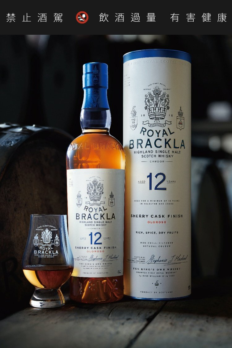 皇家柏克萊12年單一麥芽蘇格蘭威士忌,建議售價1,450元。圖/大盛酒品提供。提...