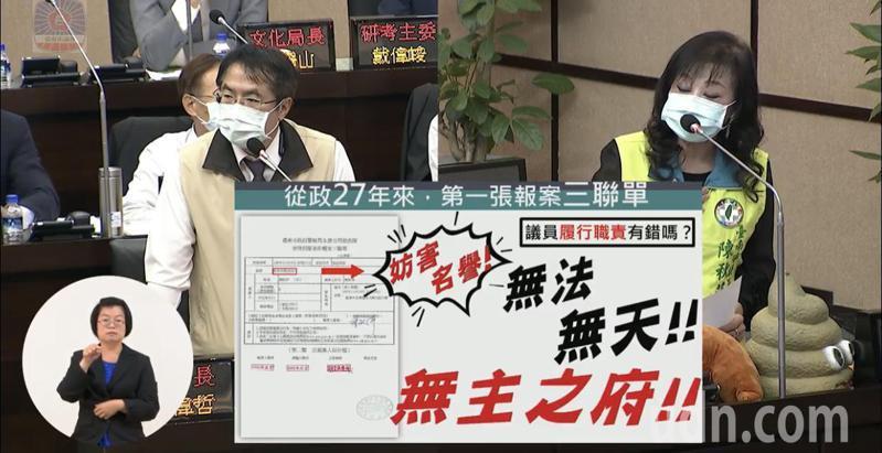 台南市議員陳秋萍上午在議會質詢市長黃偉哲,指市府人員叫議員去「吃大便」。記者修瑞瑩/翻攝