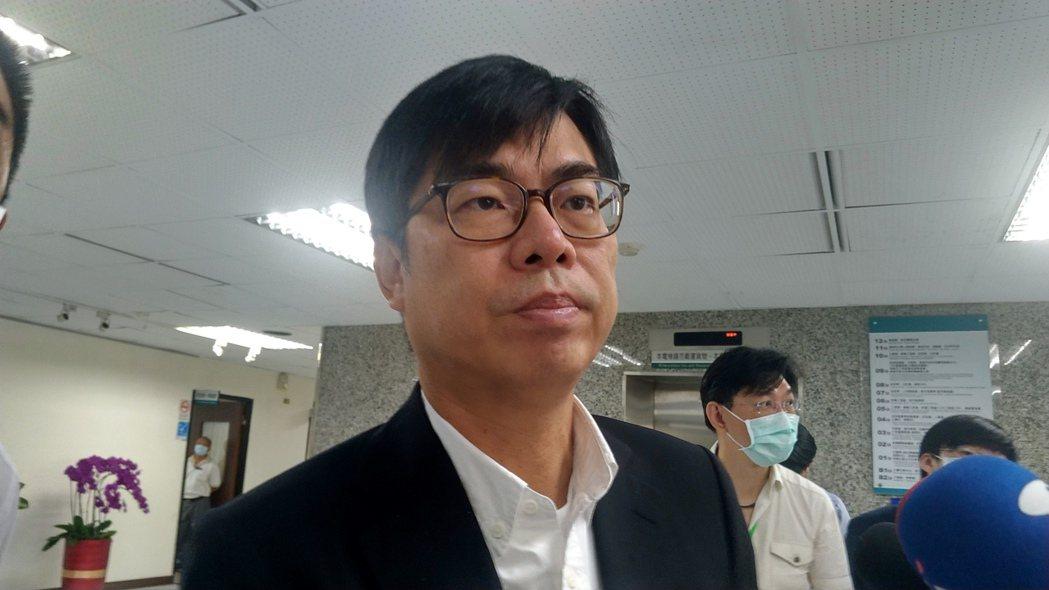 高雄市長陳其邁。圖/本報資料照