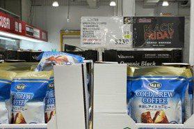 好市多黑色購物週隱藏版優惠 冷泡咖啡包、無縫保鮮盒必買