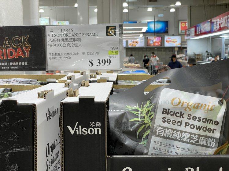 部分平常價格稍高的食材、醬料也都有推出隱藏特價。記者黃筱晴/攝影