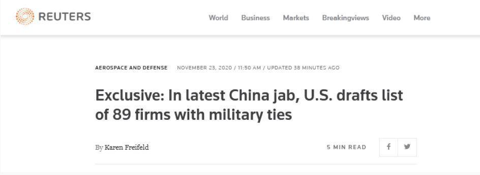環球網引述路透社報導,美國總統川普即將宣布這89家涉及航空航天領域、與軍方有聯繫...