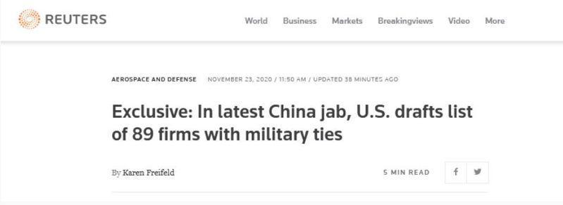 環球網引述路透社報導,美國總統川普即將宣布這89家涉及航空航天領域、與軍方有聯繫的中國公司,以限制這些公司對美國產品與技術採購。取自環球網