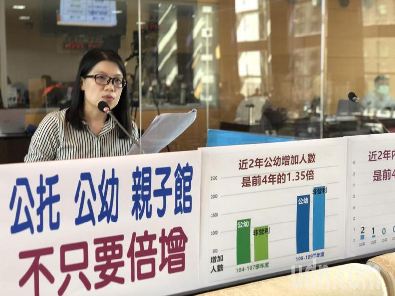 台中市議員張廖乃綸要求市府持續增加幼托資源。記者陳秋雲/攝影