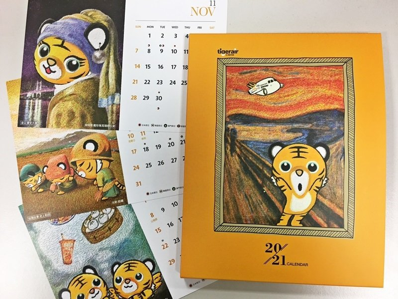 台灣虎航推出「2021台灣虎航虎藏版名畫桌曆」,不僅以逗趣歡樂氛圍,玩轉民眾對各幅名畫的既定印象外,還能讓超萌虎將陪伴虎迷2021年一整年。圖/台灣虎航提供