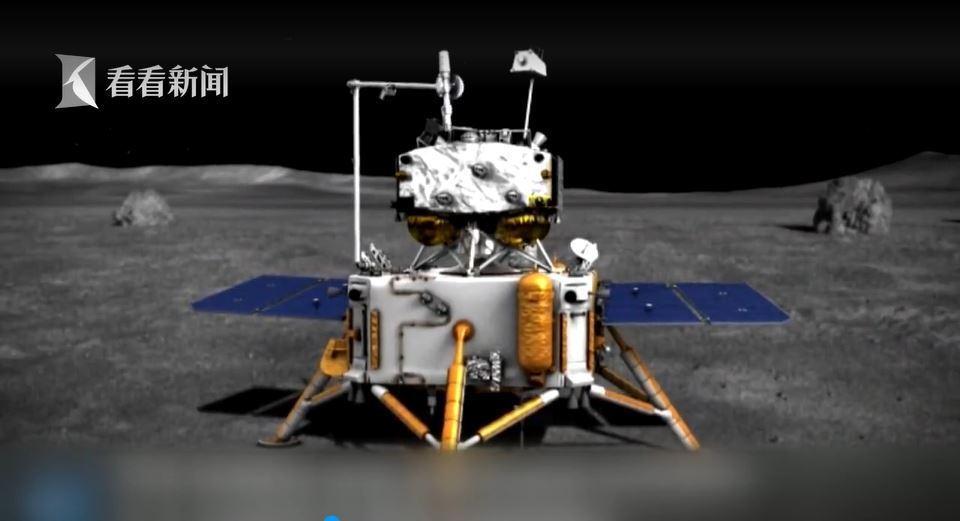 大陸擬本周發射無人月球探測器,嘗試將月球岩石樣品帶回地球。(圖/取自看看新聞)