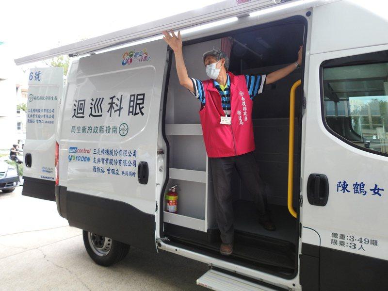 南投縣政府今獲贈眼科巡迴醫療車和數位眼底攝影機,後續將巡迴縣內偏鄉衛生所。記者賴香珊/攝影