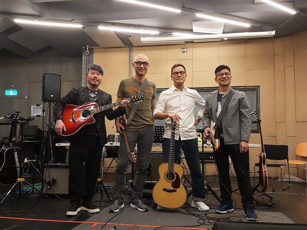 黃國倫(左起)、王治平、羅大佑、陳子鴻將在周末同台開唱。圖/因為愛琴提供