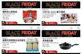好市多黑色購物週第2天優惠公開 8K電視、鑽石項鍊拚場