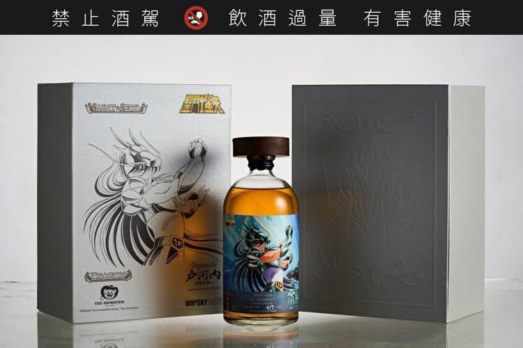 聖鬥士星矢系列紫龍單桶威士忌,未著焦糖調色、未經冷凝過濾,酒精濃度59%。圖/W...