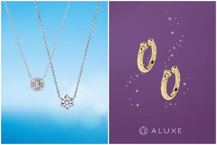 婚嫁美攥品牌紛紛推出鍊墜耳環等可以鑽戒互相搭配的新品。圖/銀座白石、亞立詩提供