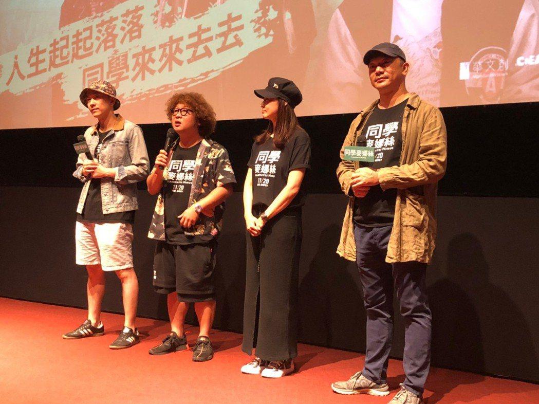 導演黃信堯(右)率演員施名帥(左起)、納豆、與潘慧如出席映後。圖/甲上提供