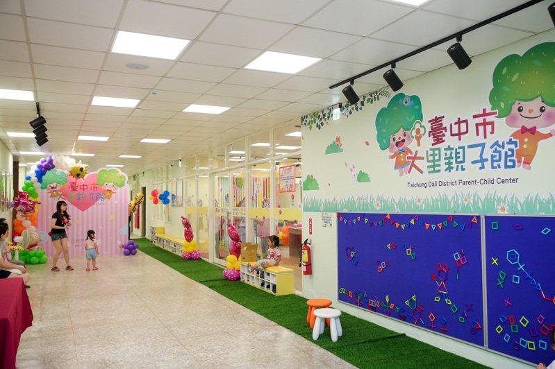 台中市設置親子館有各種寓教於樂的設施,頗受家長與孩童歡迎。圖/台中市府提供