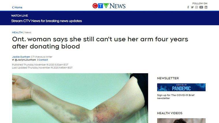 圖/翻攝自《CTV新聞》