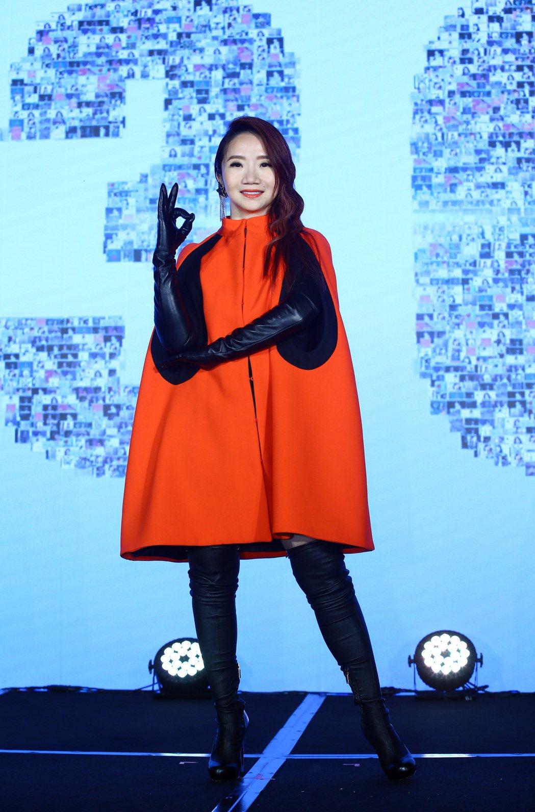 集歌手、主持、 DJ、作家、經紀人、媒體創辦者與妻子母親等多重身份的陶晶瑩,宣布