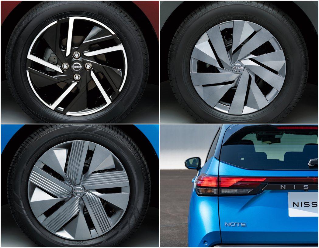 依據車型不同將有三款不同的輪圈組合。 圖/Nissan提供