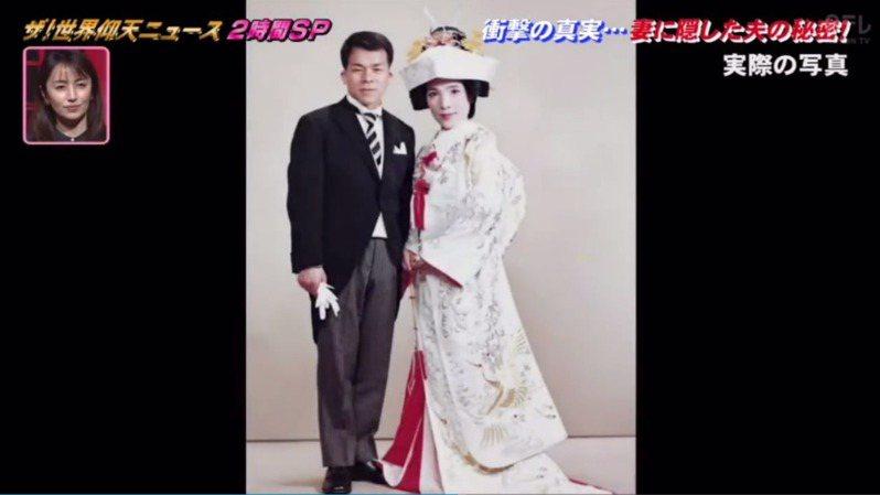 日本一名男子一直不敢向皎子坦白自己是「文盲」,直到結婚半年後,發生了一件事被妻子揭發這個深藏已久的秘密。圖翻攝自日本節目《ザ!世界仰天ニュース》