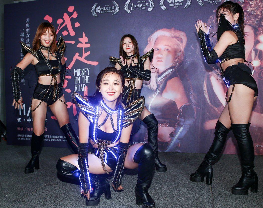 電影迷走廣州舉辦首映記者會,演員張雅玲(中)率領歐嗨呦大跳性感豔舞。記者曾原信/...