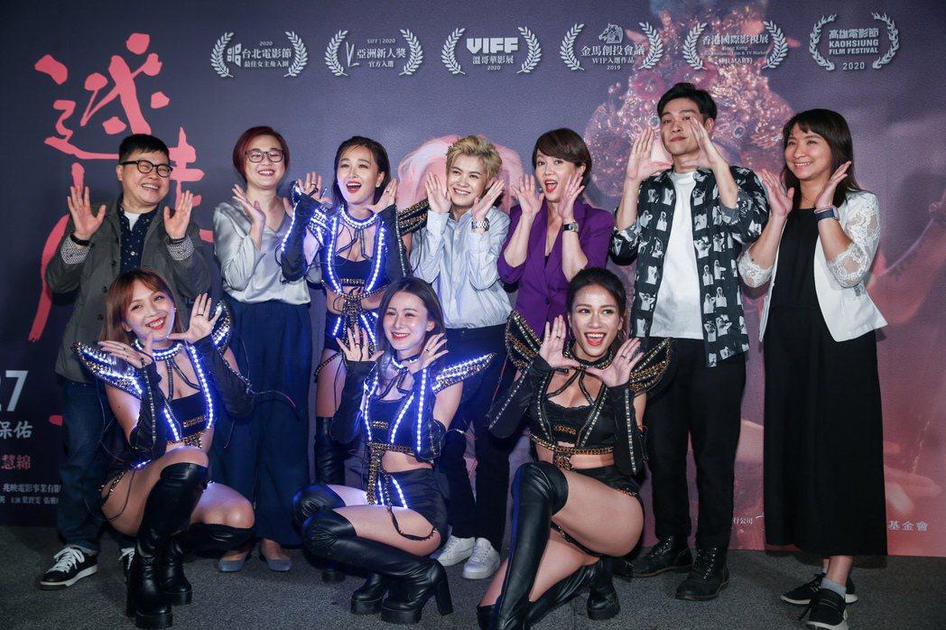 電影迷走廣州舉辦首映記者會,劇中演員及導演齊聚一堂,後排左起為監製葉如芬、導演陸...