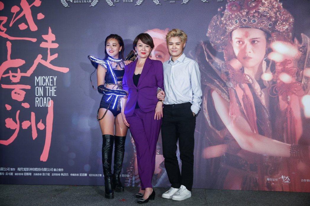 電影迷走廣州舉辦首映記者會,演員張雅玲(左)與苗可麗(中)葉寶雯(右)出席。記者...