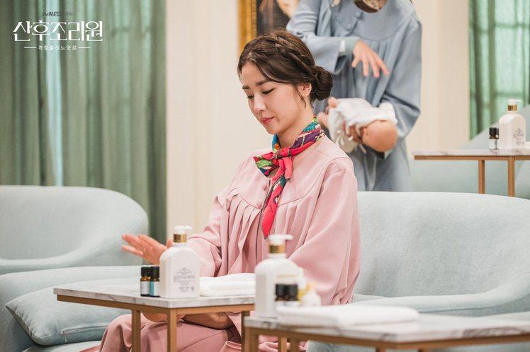 《產後調理院》劇照。圖/擷自tvN臉書