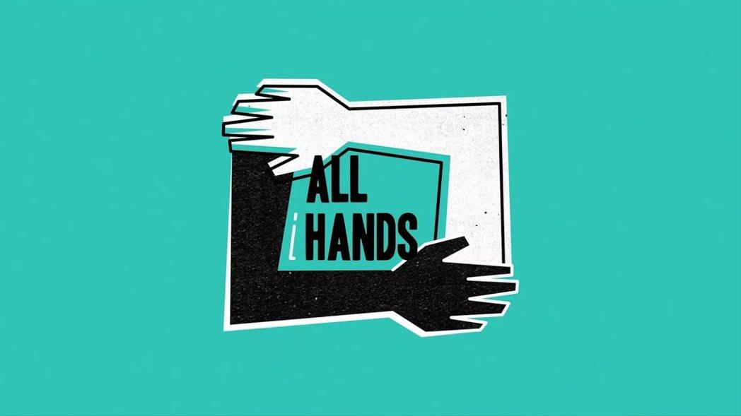All Hands Taiwan吸引很多有一定國際經驗、喜歡參加他們的國際社群的...