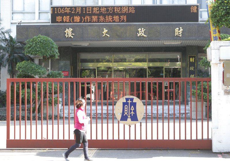 一家做承攬工程的公司申報107年度營所稅,列報鉅額其他損失400萬元,被台北國稅局剔除。本報資料照片