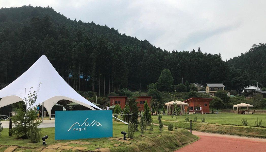 今年夏天一座名為「Nolla naguri (ノーラ名栗)」的北歐文化體驗型設施...